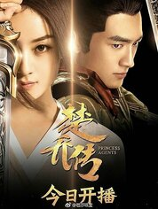 Age of Ravens: Finding Wuxia Dramas - THE GAUNTLET